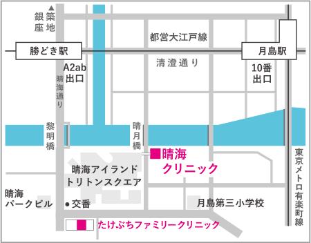 晴海クリニック地図